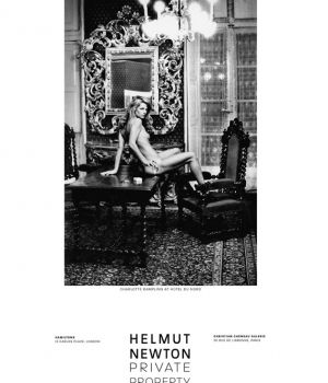 Charlotte Rampling at Hotel du Nord by