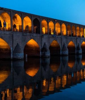 Late Afternoon on the Bridge, Esfahan, Iran by