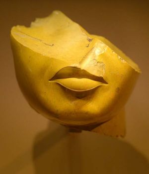 Egyptian Artifact Head by